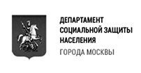 The Moscow Department of Labor and Social Protection